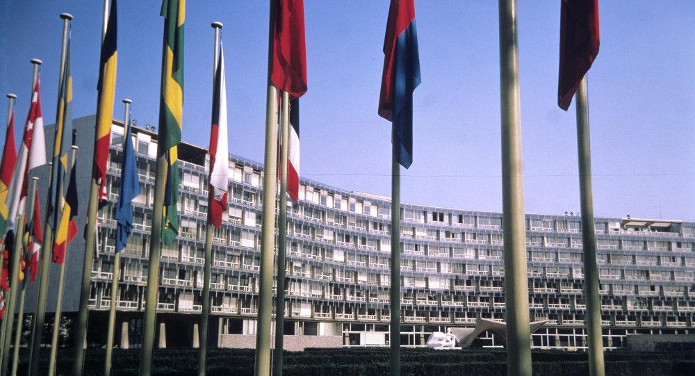 UNESCO Genel Merkezi
