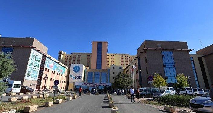 Diyarbakir Gazi Yaşargil Eğitim ve Araştırma  Hastanesi