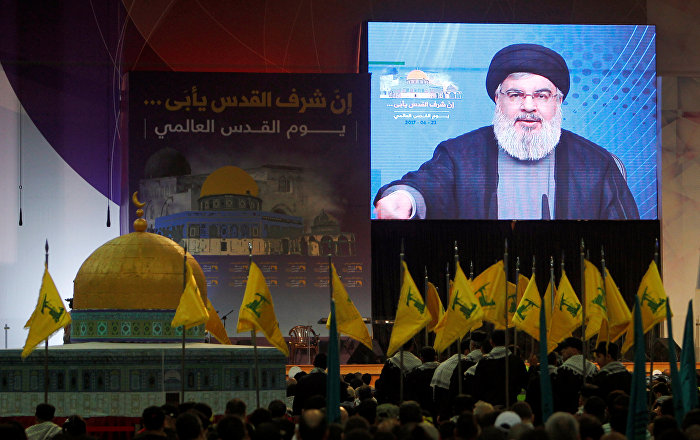 Musul zaferini kutlayan Nasrallah IŞİD'i ABD yarattı