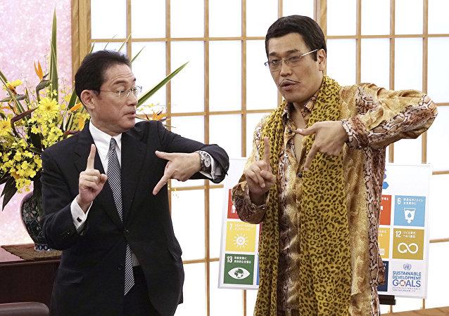 Pikotaro, Fumio Kishida
