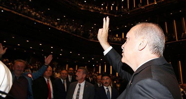 Recep Tayyip Erdoğan / 15 Temmuz Şehitleri Anma Programı
