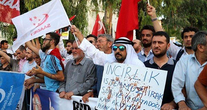 Anadolu Gençlik Derneği İncirlik'e yürüdü