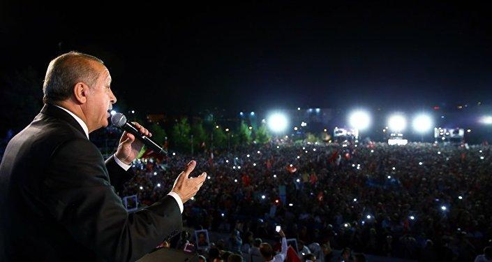 15 Temmuz'un 1. yıldönümü - Ankara - Recep Tayyip Erdoğan