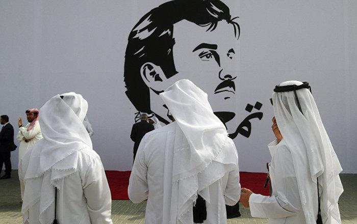 IRNA Katar Ortadoğu'da Türkiye Suriye ve İran'ın da yer aldığı