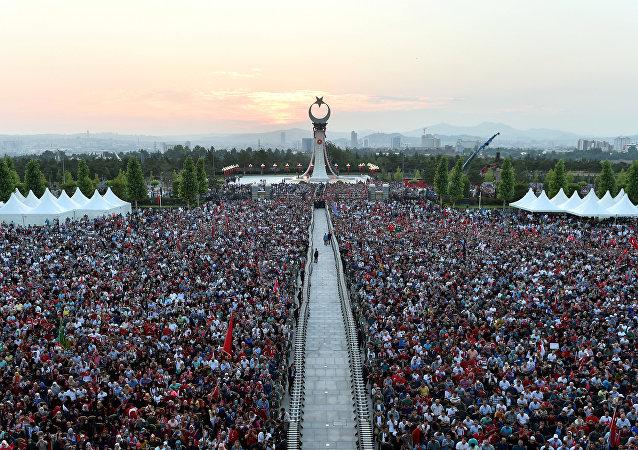 15 Temmuz anıtı - Ankara