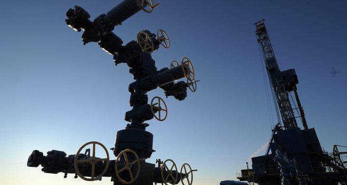 Doğalgaz gaz sondaj