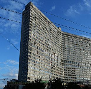 Rusya'nın başkenti Moskova'daki sembolik mimari yapılardan 'Kitap Bina'