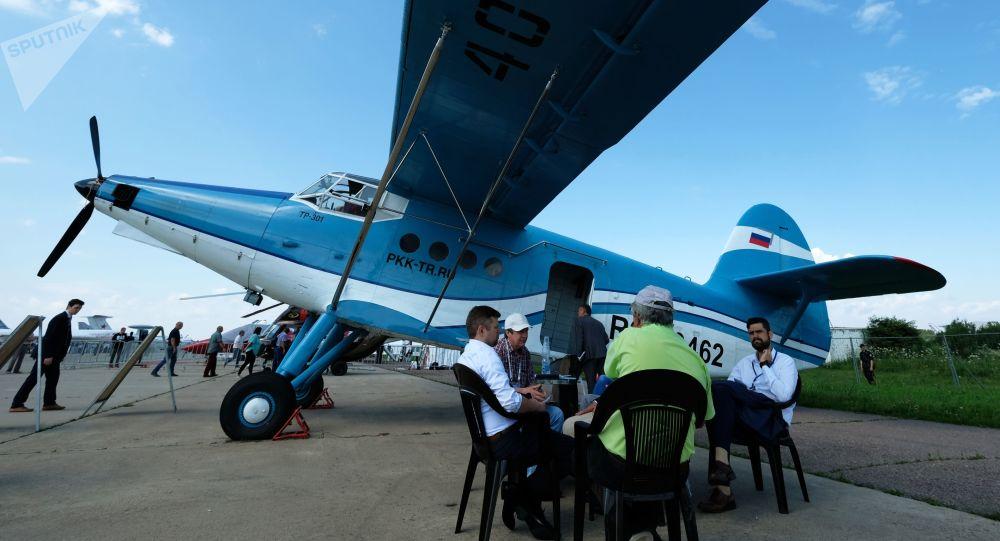 MAKS-2017 Uluslararası Havacılık ve Uzay Fuarı