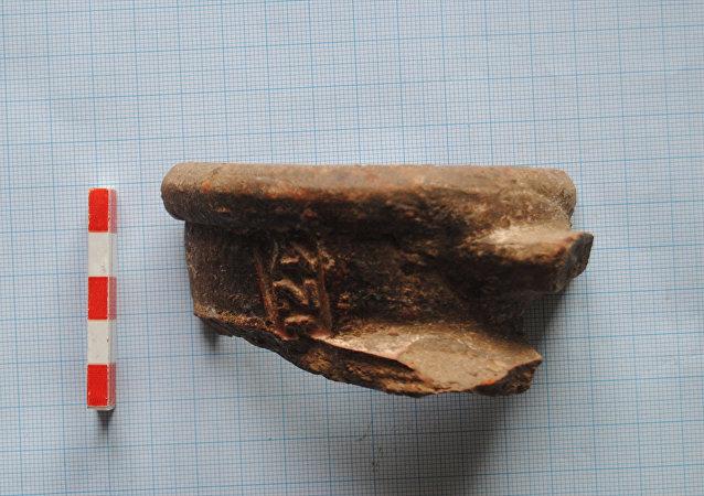 2 bin yıllık çömlek ve mozaiklerde 'ANT' damgası