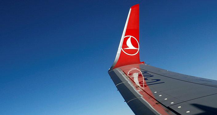 THY - Türk Hava Yolları