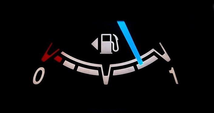 Benzin - akaryakıt