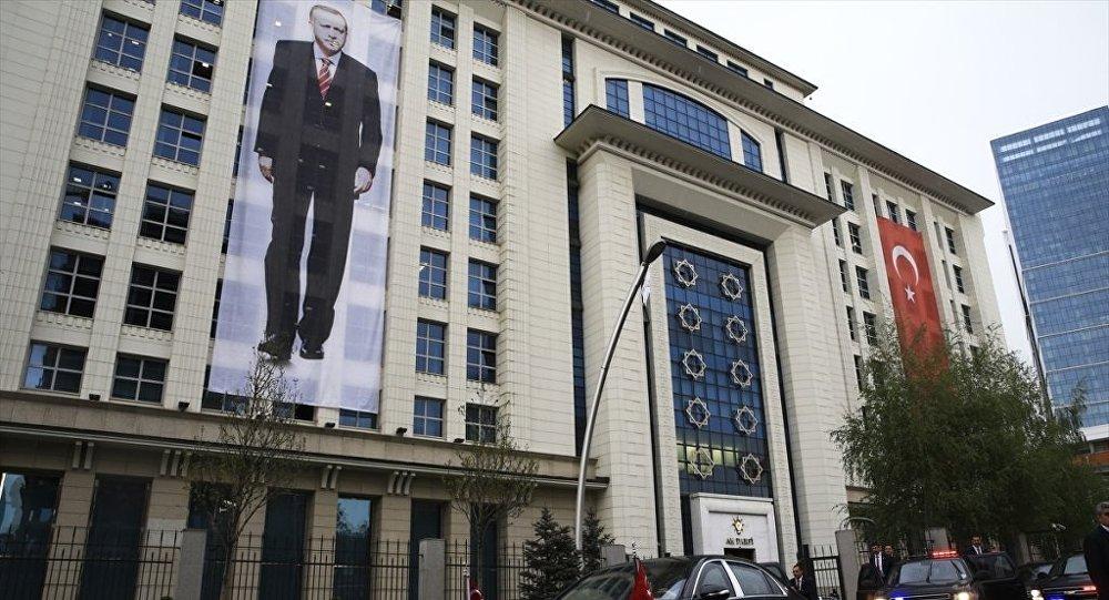 Cumhurbaşkanı Recep Tayyip Erdoğan - AK Parti
