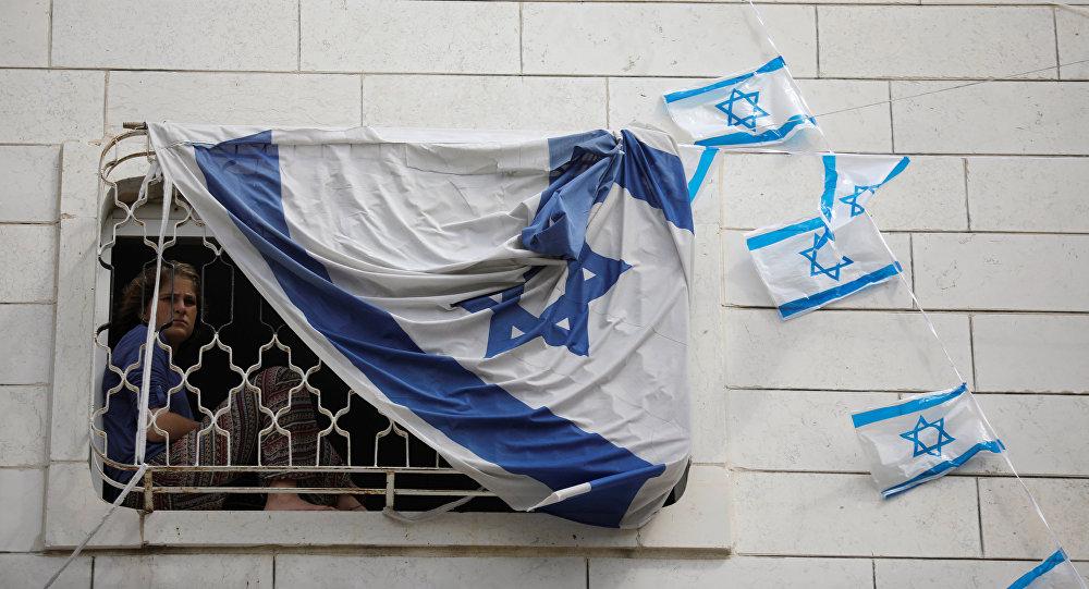 İsrail bayrağı / El Halil