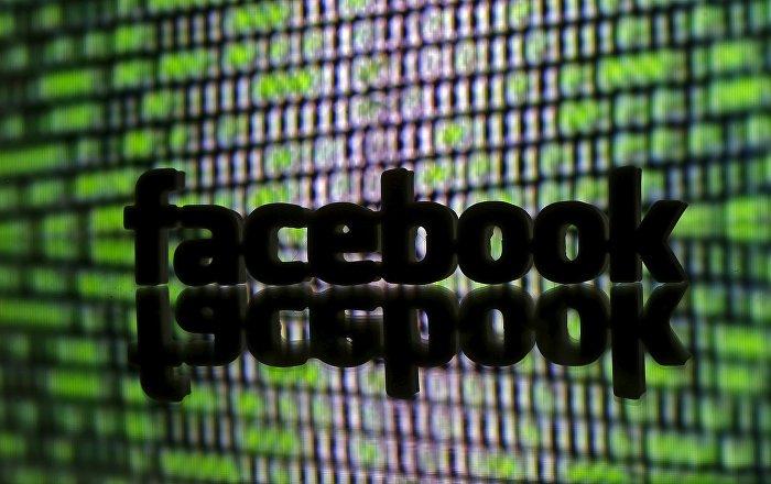 Facebook'da 270 milyon sahte hesap var