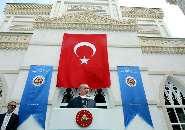 Recep Tayyip Erdoğan / Yıldız Hamidiye Camii