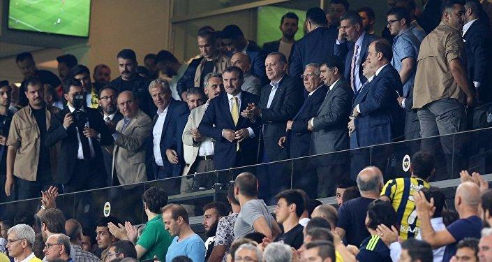 Cumhurbaşkanı Recep Tayyip Erdoğan- Fenerbahçe Kulübü Başkanı Aziz Yıldırım