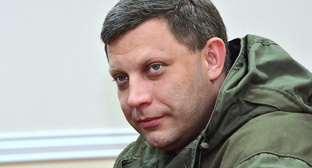 Donetsk Halk Cumhuriyeti'nin lideri Aleksandr Zaharçenko