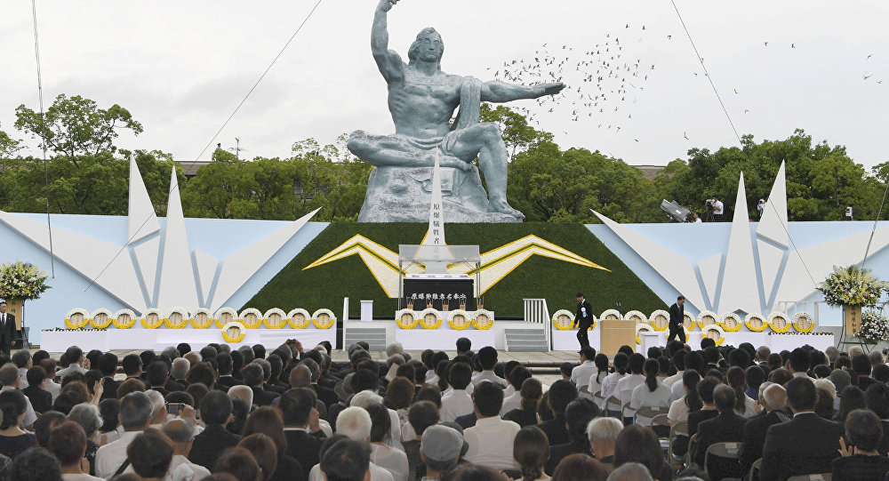 Nagasaki'ye atom bombası atılmasının 72. yıl dönümü