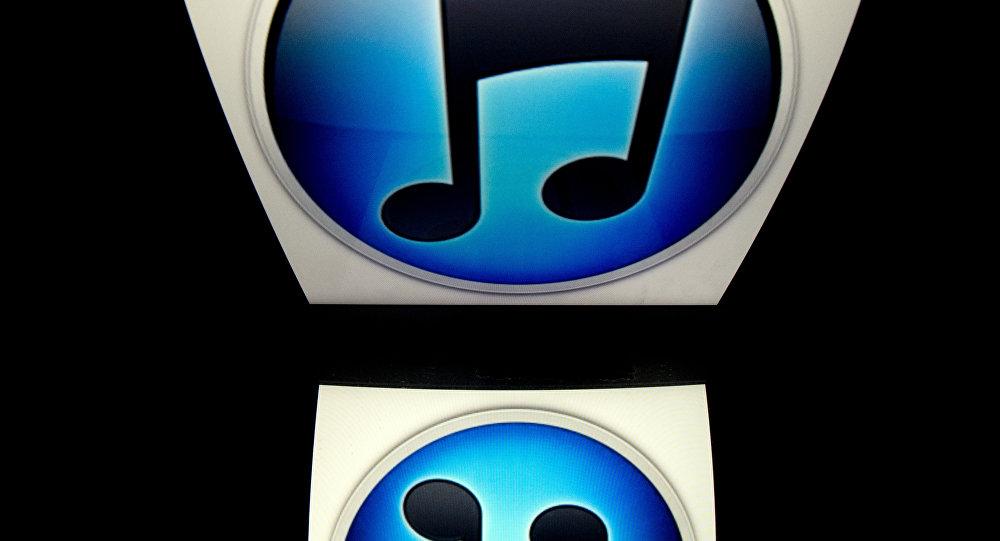 iTunes logosu