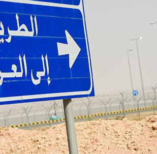 Suudi Arabistan ve Irak arasındaki Arar sınır kapısı