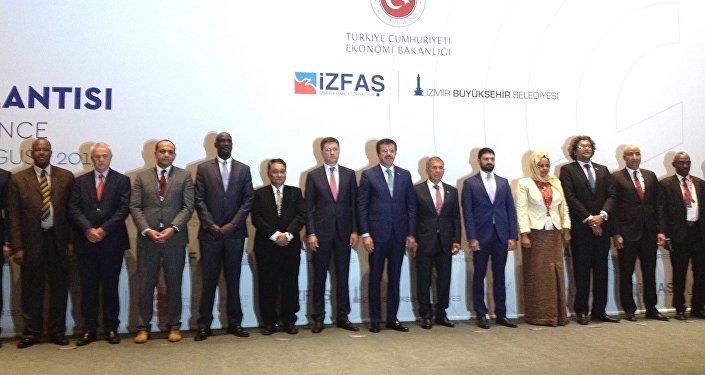 İzmir Enternasyonal Fuarı