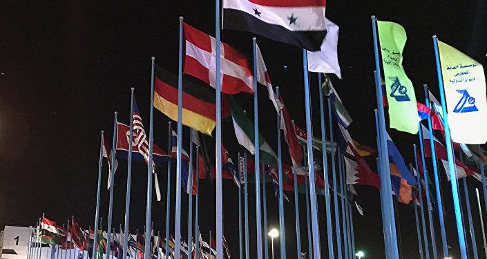 Şam Uluslararası Fuarı