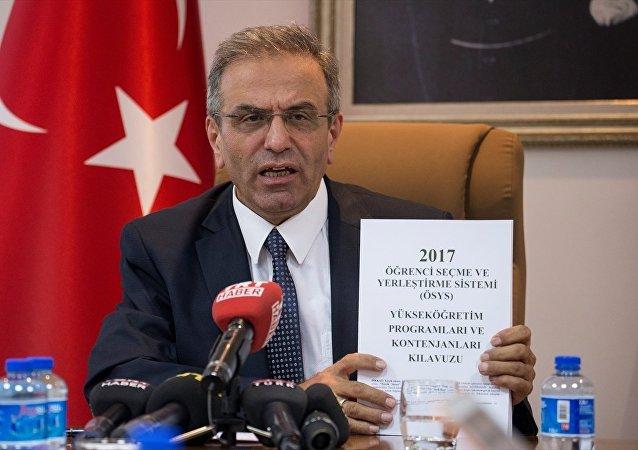 Prof. Dr. Ömer Demir