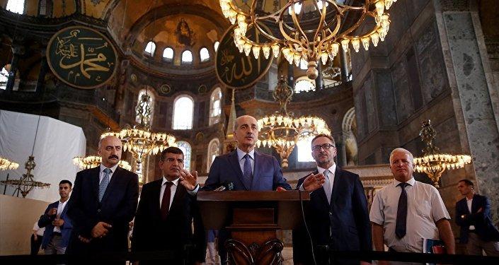 Kültür ve Turizm Bakanı Numan Kurtulmuş
