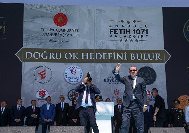 Cumhurbaşkanı Recep Tayyip Erdoğan - Malazgirt 1071 Anma Programı