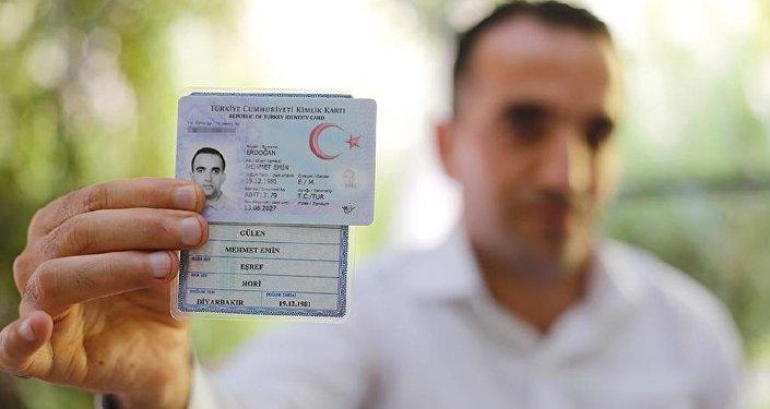 Gülen olan soyadını Erdoğan yapan milli sporcu Mehmet Emin Erdoğan