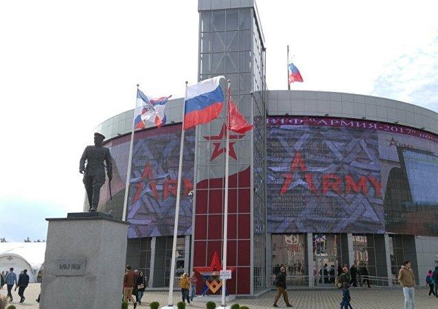 'ARMY-2017' forumundan kareler