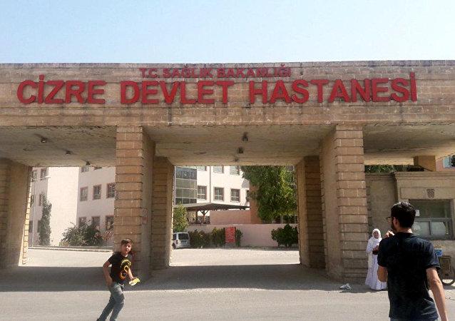 Cizre Devlet Hastanesi
