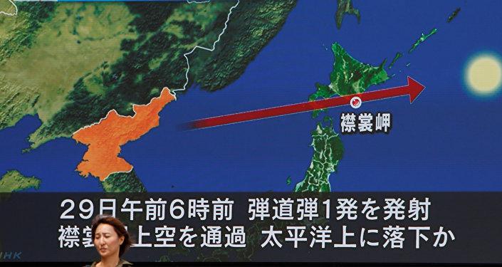 Kuzey Kore- Japonya- füze