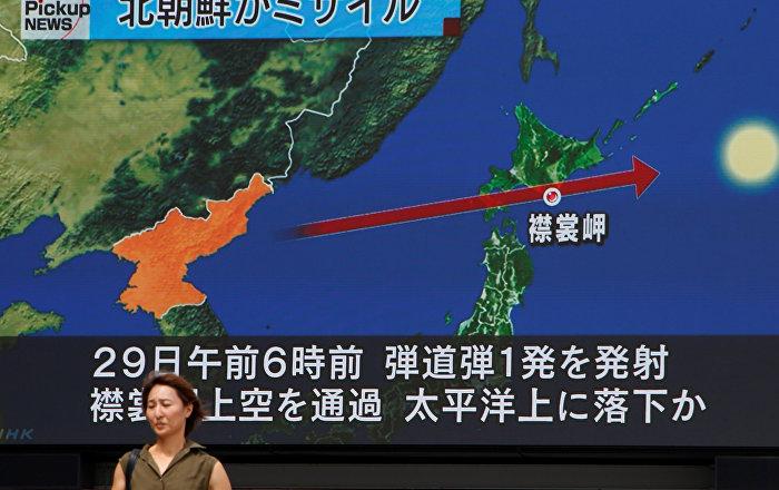 Rusya, Kuzey Kore konusunda çok endişeli
