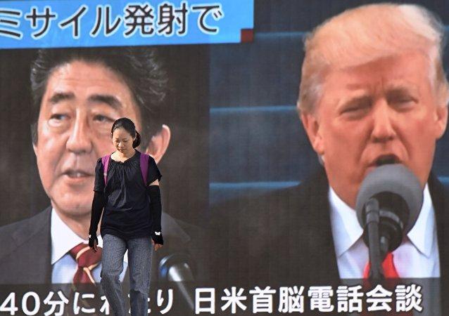 ABD Başkanı Donald Trump- Japonya Başbakanı Şinzo Abe- Kuzey Kore