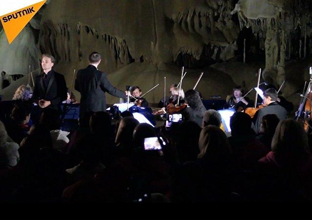 Mermer Mağarası'nda ilk klasik müzik konseri