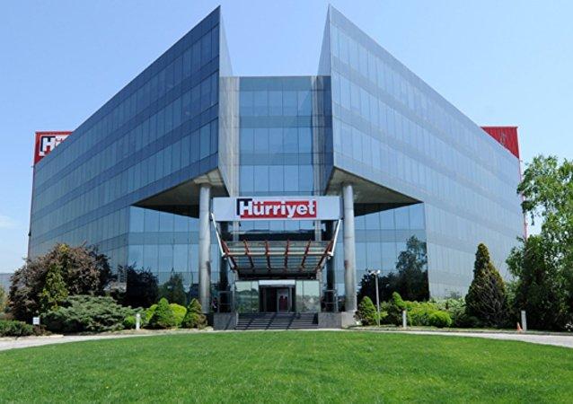 Hürriyet gazetesi binası