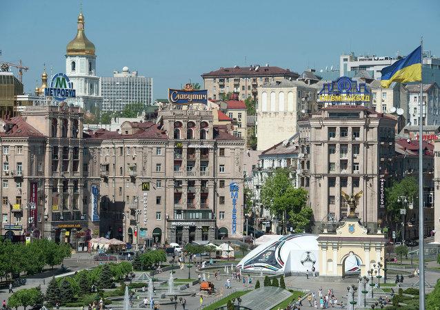 Bağımsızlık Meydanı, Kiev