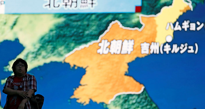 Kuzey Kore- Japonya- Nükleer deneme