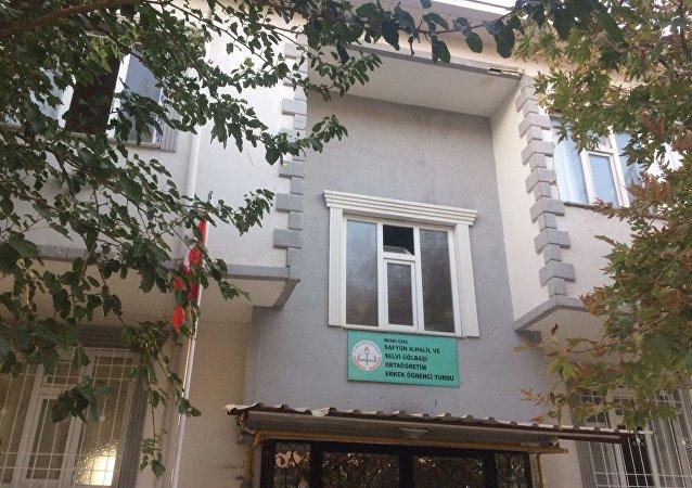 Adıyaman'daki yurtta cinsel istismar iddiası
