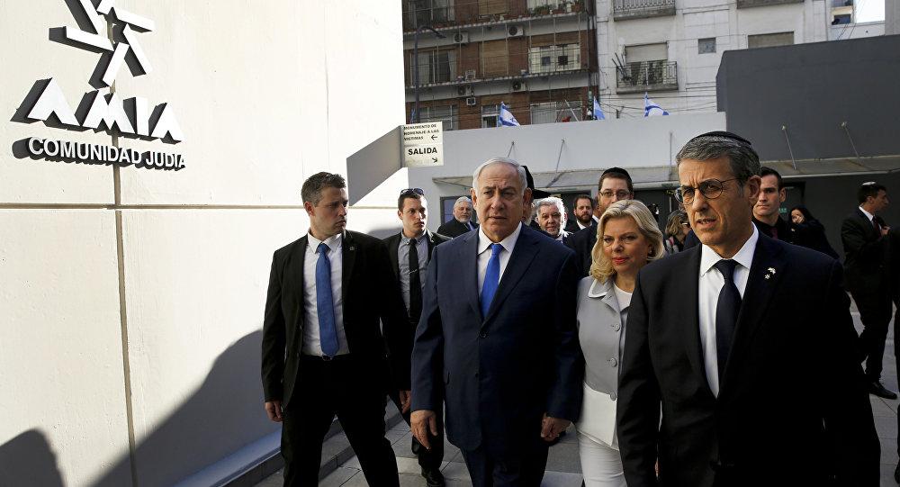 İsrail Başbakanı Benyamin Netanyahu, Arjantin'de