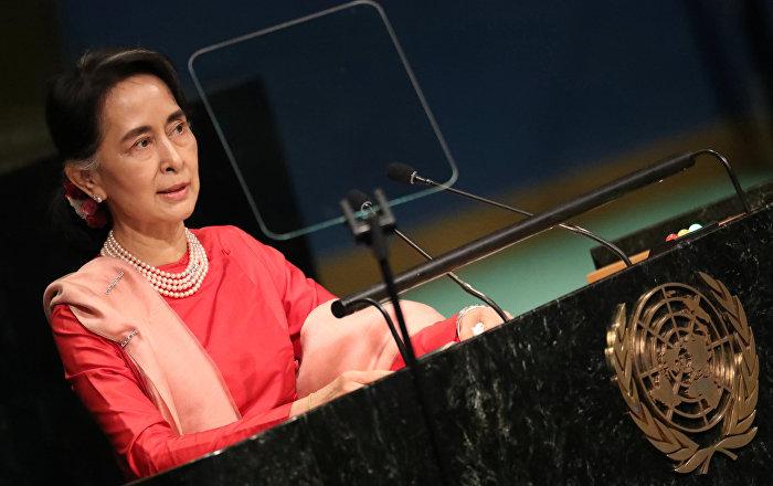 Myanmar lideri Suu Kyi, BM Genel Kurulu'na katılmayacak