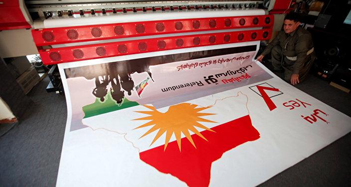 IKBY bağımsızlık referandumu hazırlıkları