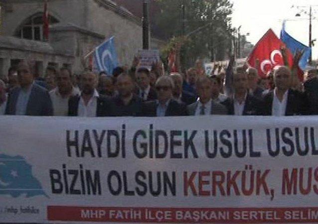 İstanbul'da Kerkük yürüyüşü