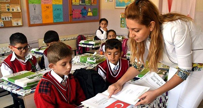Okul - öğrenci
