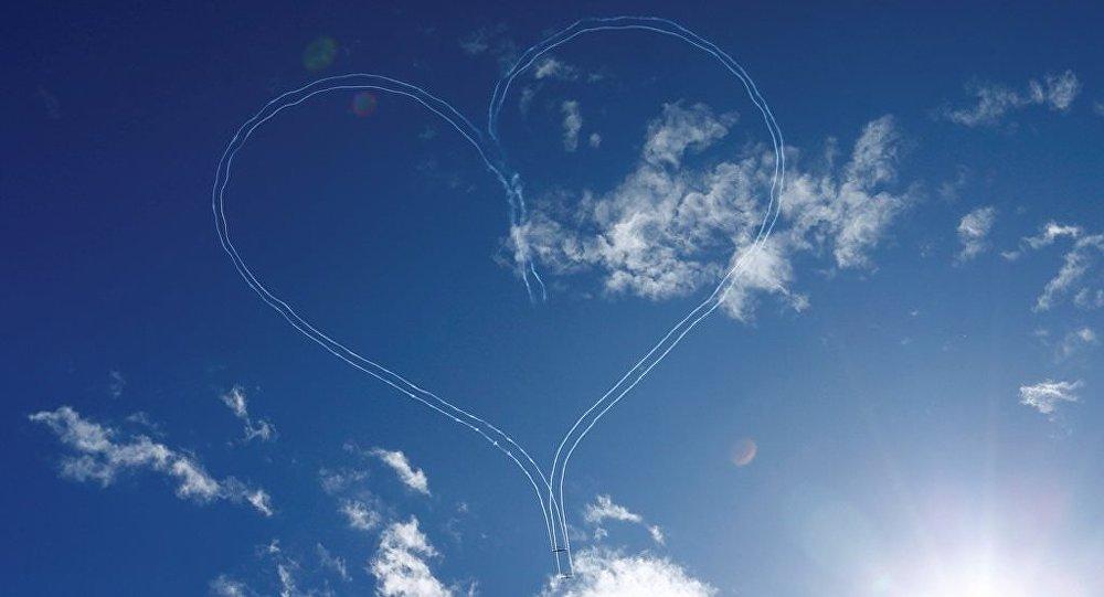 Aşk - sevgi - kalp