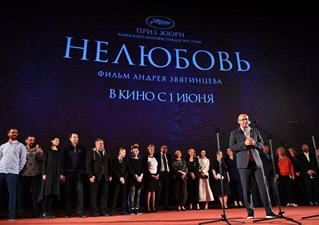 Rusya- Oscar