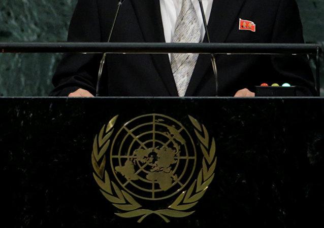Kuzey Kore- BM