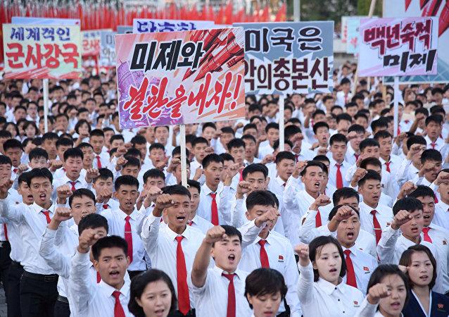 Kuzey Kore'de ABD karşıtı miting