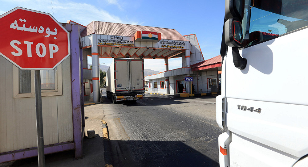 Habur Sınır Kapısı (İbrahim el Halil Sınır Kapısı)